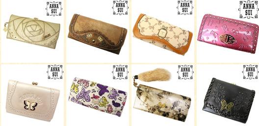 timeless design b993e f5ee0 アナスイ ANNA SUI 財布選びで迷ったら!【財布のブランド図鑑】
