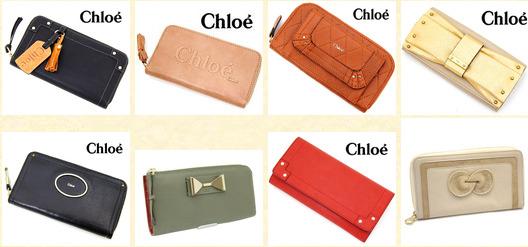 big sale 3959f 9f10c クロエ Chloe 財布選びで迷ったら!【財布のブランド図鑑】