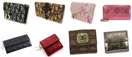 new arrival 8fa1c 4a993 クリスチャン・ディオール Christian Dior 財布選びで迷ったら ...